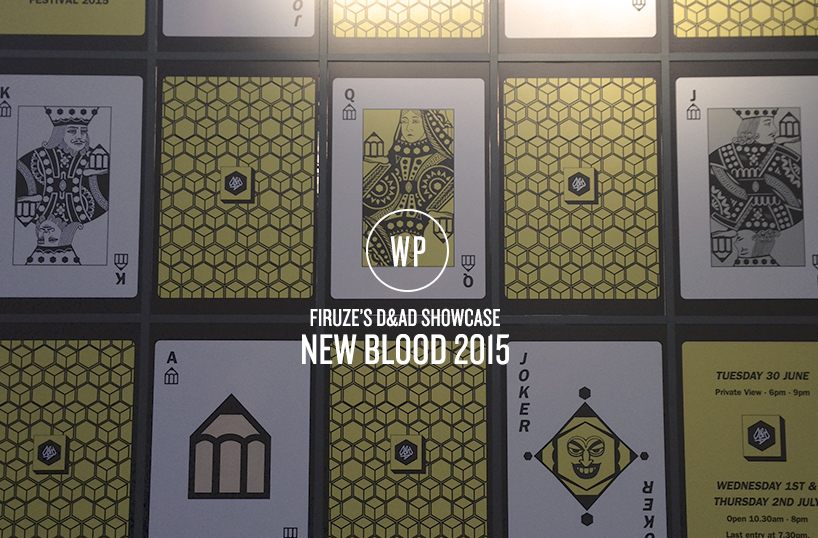 D&AD new blood - Firuze Showcase