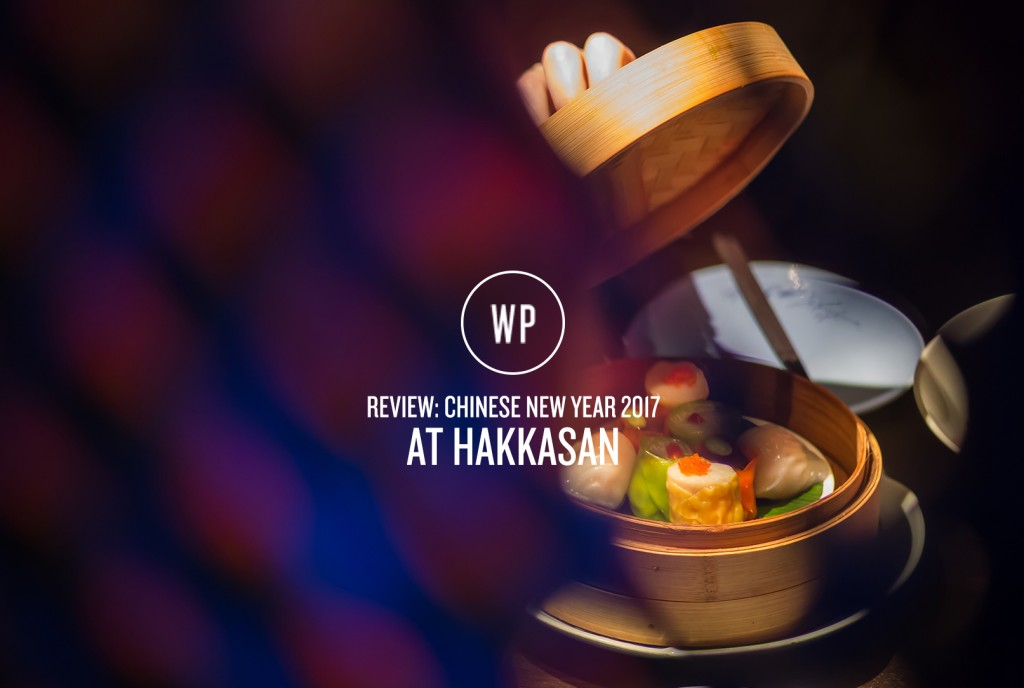 Hakkasan Chinese New Year